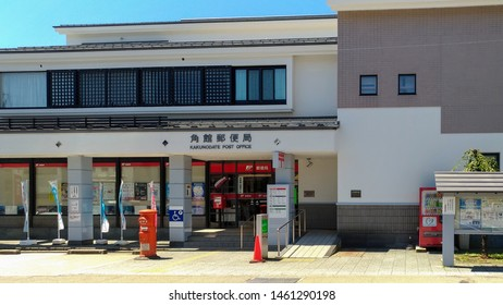 Akita, Japan. AUG 05, 2017 : Kakunodate Post Office in Senboku District, Akita Prefecture, Japan. Kakunodate is famous by the Bukeyashiki (samurai residences)