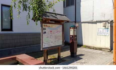 Akita, Japan. AUG 05, 2017 : Street view of Kakunodate, a town located in Senboku District, Akita Prefecture, Japan. Kakunodate is famous by the Bukeyashiki (samurai residences)