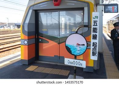 Akita, Japan - May 5, 2019 : Interior of East Japan Railway Gono line Resort Shirakami sightseeing train in Akita station. the train rides from Akita to Aomori, operated by the East JR company