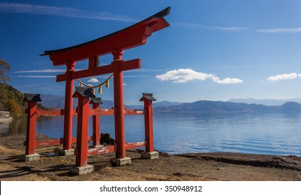 Akita , Japan - November 2015 : Symbol of Lake Tazawa in November2014. Akita, Japan