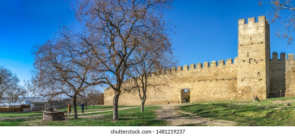Akkerman, Ukraine - 03.23.2019. Panoramic view of the Fortress walls and towers from the inside of the Akkerman Citadel, a historical and architectural monument