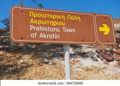 AKROTIRI, GREECE - AUGUST 01, 2012: Exterior of the sign pointing to the archaeological site in Akrotiri, Greece.