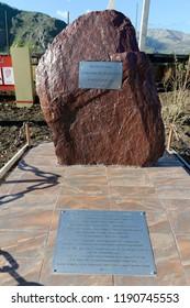 AKTASH, ALTAI REPUBLIC, RUSSIA JUNE 6, 2018: Monument to miners and metallurgists of Aktash mining administration. Altai Republic