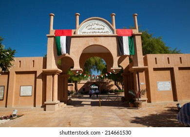 Al Ain, United Arab Emirates - November 30, 2013: Entrance of the Palace Museum of Sheik Zayed in Al Ain Oasis. This is where the creator of UAE, Sheik Zayed was grown up and spent most of his life.