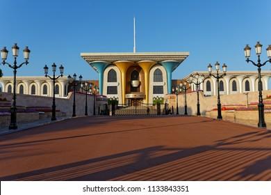 Al Alam Palace - Qaboos bin Said al Said.