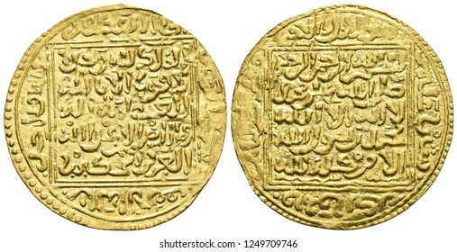 Al Andalus Coin, numismatic