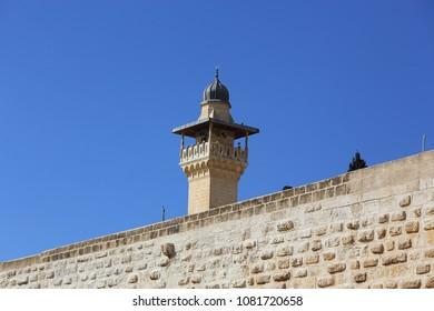 Al Aqsa Mosque in Jerusalem