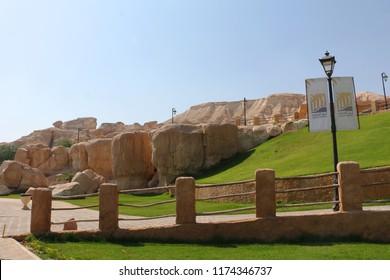 Al Hofuf, AlHasa, Saudi Arabia - circa November 2017: Entrance to the Al Qarah Cave or popularly called Judas Cave converted into Land of Civilization park, an attraction in Al Hasa, KSA
