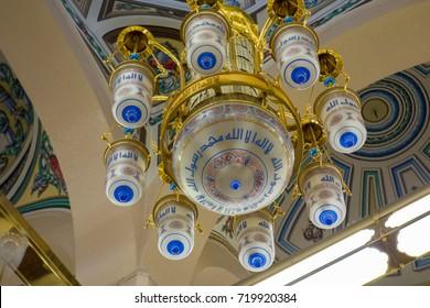 AL MADINA, SAUDI ARABIA-DECEMBER 20, 2014: Interior view of Masjid Nabawi (Nabawi mosque) decorative light in Al Medina, Kingdom os Saudi Arabia.