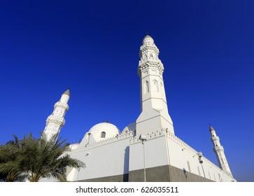 AL MADINAH, SAUDI ARABIA - 20 December 2014  Masjid Quba outside, Medina, Saudi Arabia. This is the first mosque built by Prophet Muhammad in Islam.