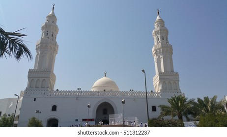 AL MADINAH, SAUDI ARABIA - september 2016  Masjid Quba outside, Medina, Saudi Arabia. This is the first mosque built by Prophet Muhammad in Islam.