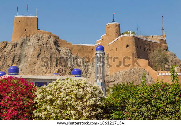 Al Mirani fort in the old town of Muscat. Sultanate of Oman Middle East