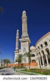Al Saleh Mosque in Sana'a, Yemen.