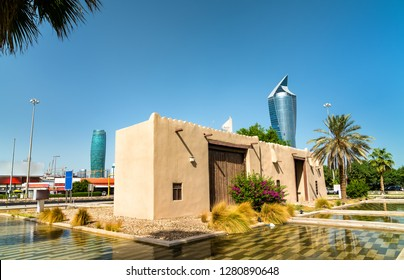 Al Shaab Gate in Kuwait City. Kuwait, the Middle East
