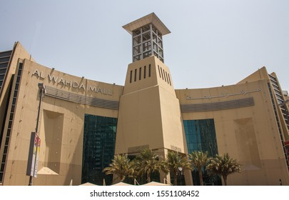 Al Wahda Mall is a shopping centre located in Abu Dhabi.  UAE, 28/09/2010