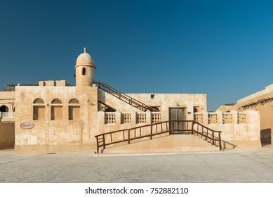 Al Wakra Souq mosque