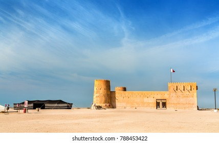 Al Zubarah Fort, a historic military fortress in Qatar, Middle East
