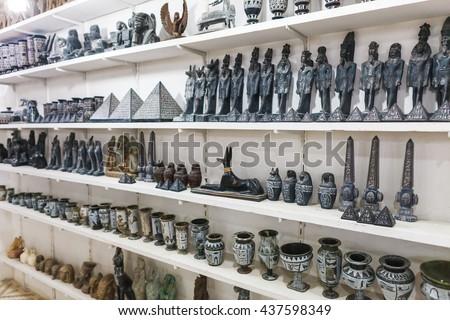 Alabaster Vase Statuette Egyptian Souvenir Shop Stock Photo Edit