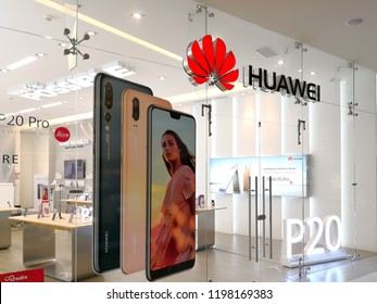 Alajuela, Costa Rica - October 04, 2018: Huawei store at City Mall in Alajuela near San Jose, Costa Rica. Huawei is Chinese networking, telecommunications equipment, and services company.