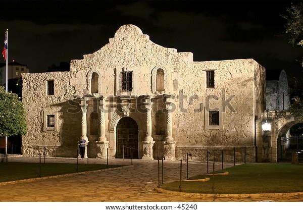 Alamo - San Antonio, Texas