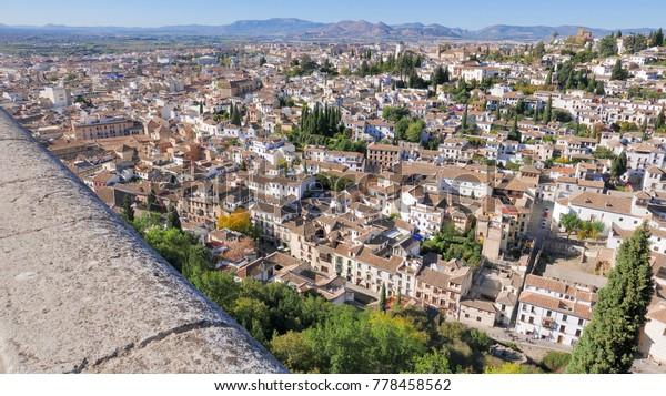 Albaicin Granada Over Walls Alhambra Granada Stock Photo