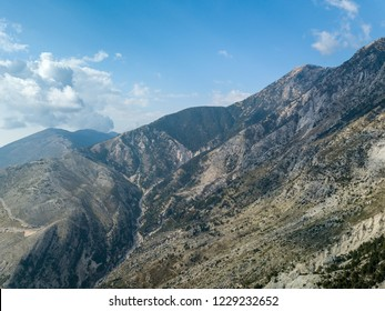 The Albanian Alps on the Llogara Pas in the national park (Albanian Riviera)