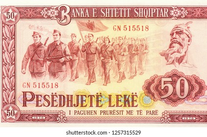 Albanian banknote. 50 Leke (1976) Albanian money. Leke is the national currency of Albanian. Close Up UNC Uncirculated - Collection