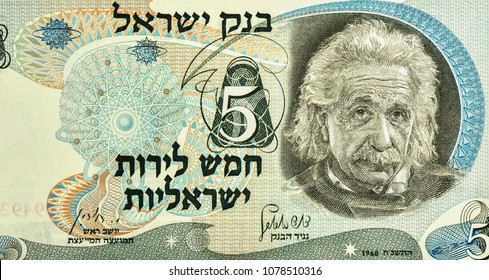 Albert Einstein (1879-1955) on 5 Pounds 1968 Banknote from Israel. German born theoretical physicist regarded as the father of modern physics. famous scientist of relativity, Close Up UNC Uncirculated