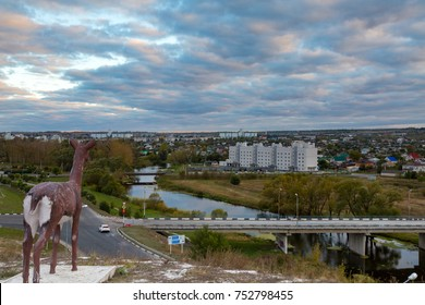 Alekseyevka, Belgorod Region, Russia September 27, 2017, a statue of a roe deer on a mountain. View from the chalky mountain in Alekseevka, under it a view of the floodplain of the Tikhaya Pine River.