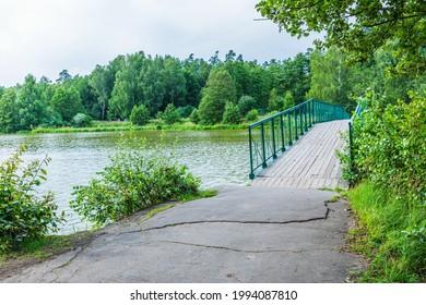 Alekseyevskaya Grove hiking trail in Losiny Ostrov National Park near Moscow, Russia - Shutterstock ID 1994087810