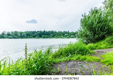 Alekseyevskaya Grove hiking trail in Losiny Ostrov National Park near Moscow, Russia - Shutterstock ID 1994087843