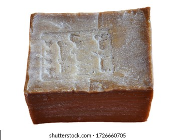 Aleppo soap, savon d'Alep, laurel soap, Syrian soap or ghar soap.
