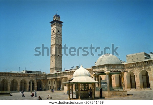 ALEPPO, SYRIA - APRIIL 21: Great Mosque on April 21, 1993, Aleppo, Syria, Aleoppo was once a city rich in cultural heritage, now ruined by the civil war.