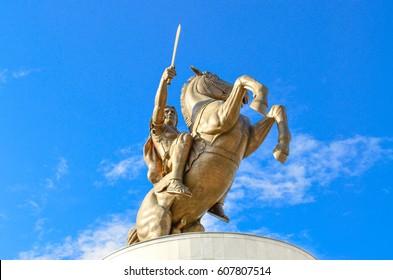 Alexander the Great Monument, Skopje, Macedonia