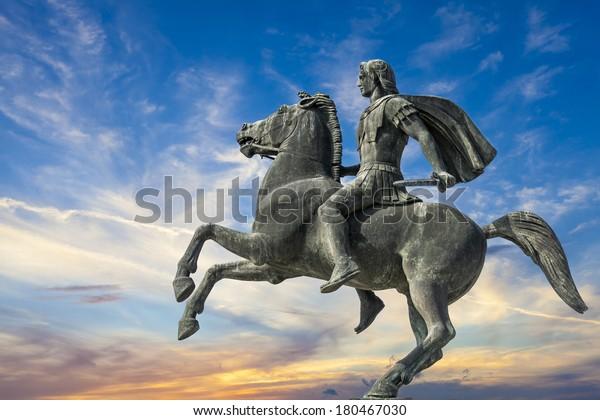Alejandro Magno, ciudad de Tesalónica, Grecia