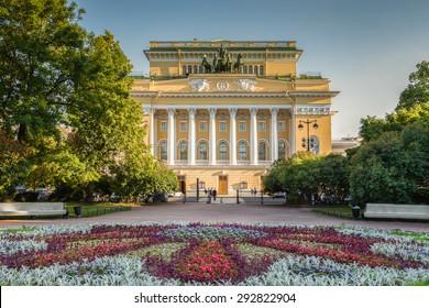 Alexandrinsky Theatre - Russian State Academy Drama Theater, Saint Petersburg