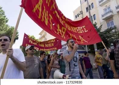 ALEXANDROUPOLI, GREECE - SEPTEMBER 26: Protesters march on the streets against the economic crisis in Greece, on September 26, 2012, Alexandroupoli, Greece.