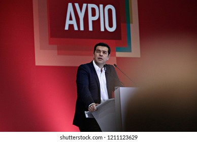 Alexis Tsipras, leader of left-wing Syriza party and former prime minister, delivers a speech at the 80th Thessaloniki International Trade Fair in Thessaloniki, Greece on Sept. 6, 2015.