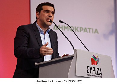 Alexis Tsipras, opposition leader and head of radical leftist Syriza party, addresses supporters during an election rally in Thessaloniki, Greece on Jan. 20, 2015.