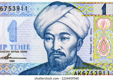 Al-Farabi portrait from Kazakh money 1993 on 1 Tenge Kazakh banknote. Kazakhstan Tenge is the national currency of Kazakhstan. Close Up UNC Uncirculated - Collection.