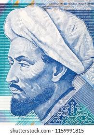 Al-Farabi portrait from Kazakh money