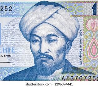 Al-Farabi portrait on Kazakhstan 1 tenge (1993). Famous medieval muslim scientist and philosopher.