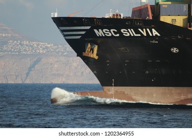ALGECIRAS, SPAIN – AUGUST 25. Iron bulb in the bow of the container ship MSC SILVIA close of the port of Algeciras, on september 25, 2018 in Cadiz.