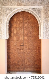Alhambra castle, Nasrid palace door. Granada in Andalusia region of Spain. UNESCO World Heritage Site.