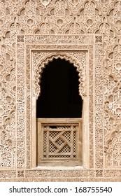 Ali Ben Youssef Madrasa In Marrakech, Morocco