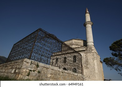 Ali pasha tomb and Fethiye mosque, Ioannina, Greece