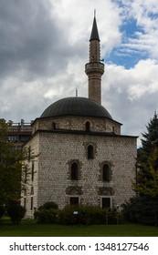 """""""Ali Pasha's"""" Mosque in Sarajevo. Bosnia and Herzegovina"""