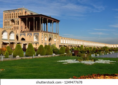 Ali Qapu Palace  is a grand palace in Isfahan on Naqsh-e Jahan Square in Isfahan (Esfahan), Iran