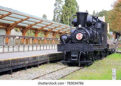 Alishan Natinal Scenic Area, Alishan Forest Railway, Taiwan