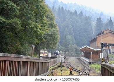 ALISHAN NATIONAL SCENIC AREA, TAIWAN - OCTOBER 1,2018: The train station at Alishan national scenic with forest and nice sky background, Chiayi